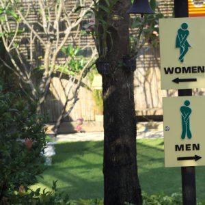 #4. 「トイレに行きますか?」を英語にすると?